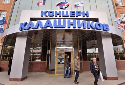 kalashnikov_building.t